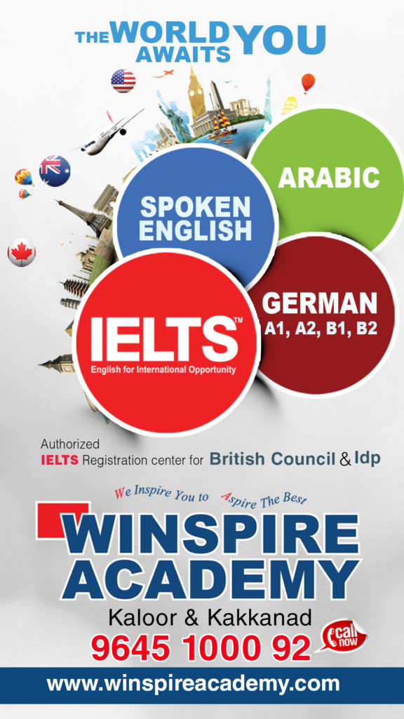 Study Abroad. Ielts Coaching. German