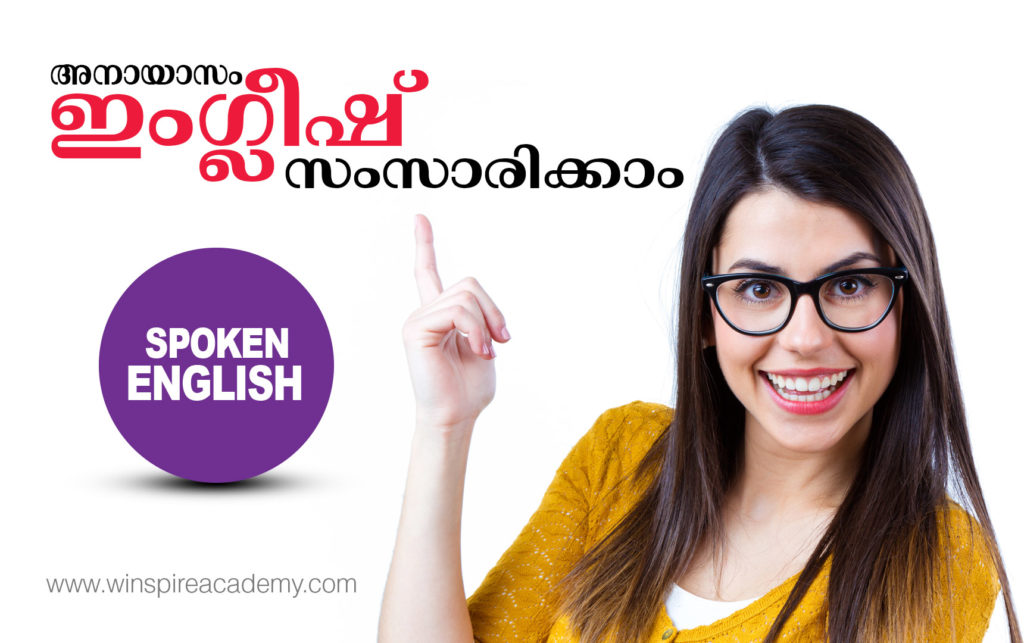 Ielts coaching, Spoken English