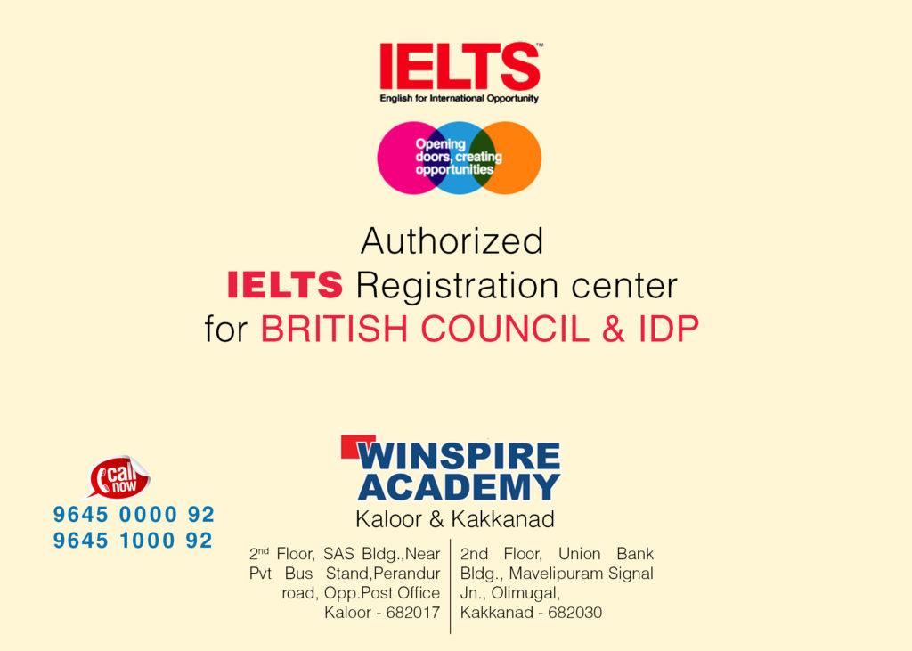 Ielts exam registration center